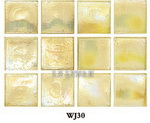 Glass Mosaic - Ice Jade Mosaic